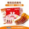 尚可诗水果条果肉条儿童零食1盒30条660健康营养食品无色素无香精