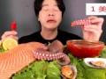 1美食,韩国吃播帅小伙,吃最受欢迎的海鲜,有三文鱼、章鱼、海螺、贻贝 (4播放)