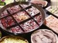 去重庆必吃美食: 重庆老火锅! (0播放)