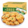 香葱曲奇饼干整箱网红好吃零食品小吃葱油小包装散装多口味休闲