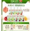 亨氏超金婴幼儿童水果汁泥不添加糖宝宝零辅食12袋