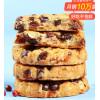 压缩健身代餐饼干燕麦低0粗粮脂肪卡热量饱腹感零食品无糖精全麦