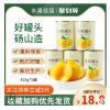 水果佳园砀山黄桃罐头425g*5罐新鲜水果罐头整箱即食休闲零食包邮