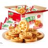嘉士利果乐果香夹心饼干整箱批发1530g 水果酱夹心散装儿童零食品